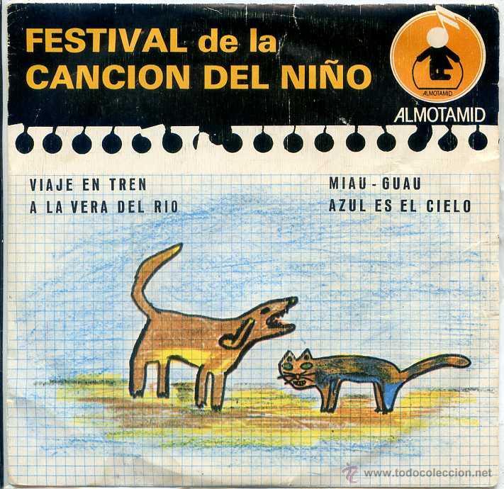 FESTIVAL DE LA CANCION DEL NIÑO / MIAU - GUAU + 3 (EP 1979) (Música - Discos de Vinilo - EPs - Música Infantil)
