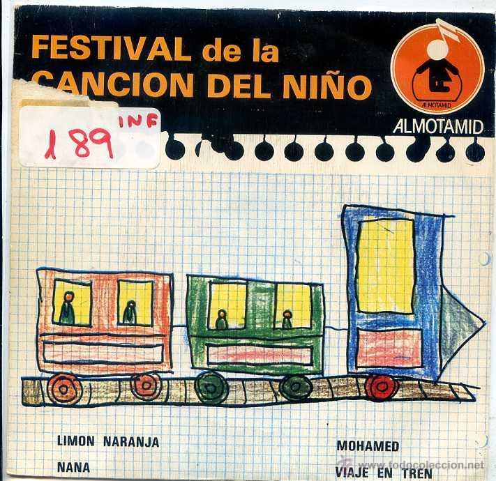 FESTIVAL DE LA CANCION DEL NIÑO / VIAJE EN TREN + 3 (EP 1979) (Música - Discos de Vinilo - EPs - Música Infantil)