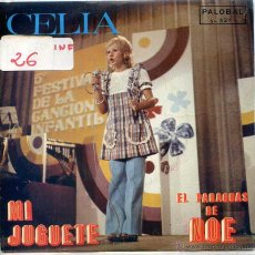 Discos de vinilo: V FESTIVAL DE LA CANCION INFANTIL - CELIA / MI JUGUETE / EL PARAGUAS DE NOE (SINGLE 1973). Lote 52759655