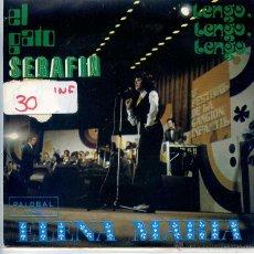 Discos de vinilo: V FESTIVAL DE LA CANCION INFANTIL - ELENA MARIA / EL GATO SERAFIN / TENGO,TENGO,TENGO (SINGLE 1973). Lote 52759675