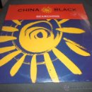 Discos de vinilo: CHINA BLACK --- SEARCHING. Lote 52759979