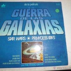 Discos de vinilo: MUSICA DE LA PELICULA LA GUERRA DE LAS GALAXIAS. Lote 52763267