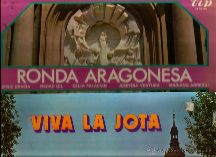Discos de vinilo: 15 LP´S ARAGON FOLK ( JOTAS ARAGONES ARAGONESA VIRGEN DEL PILAR ZARAGOZA CALATAYUD VIVA LA JOTA ) - Foto 3 - 52845083