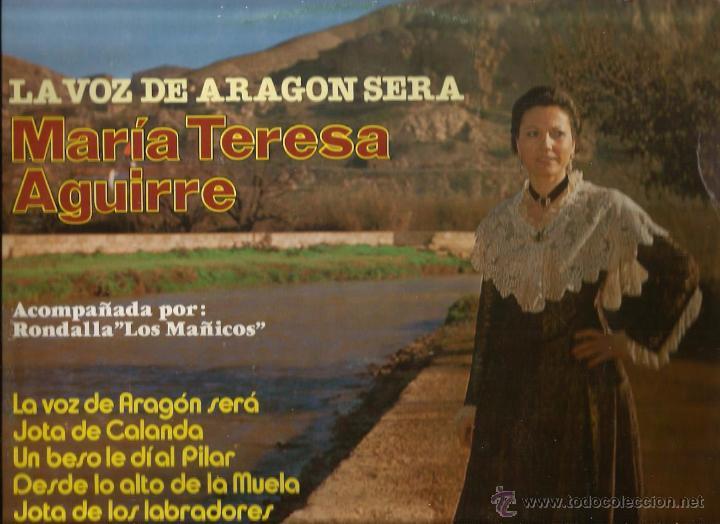 Discos de vinilo: 15 LP´S ARAGON FOLK ( JOTAS ARAGONES ARAGONESA VIRGEN DEL PILAR ZARAGOZA CALATAYUD VIVA LA JOTA ) - Foto 4 - 52845083