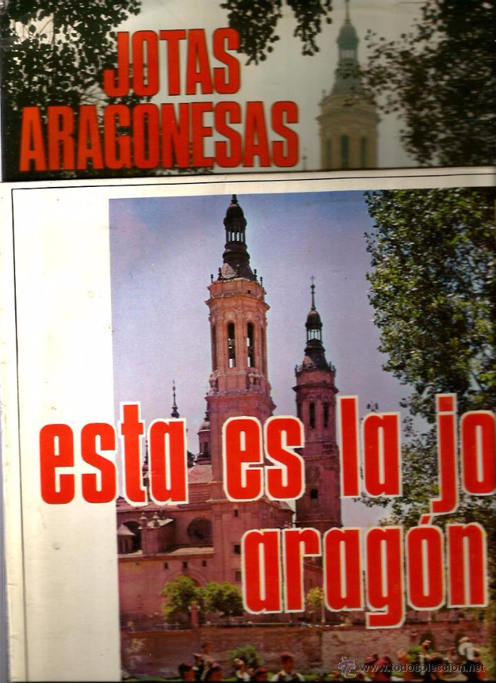 Discos de vinilo: 15 LP´S ARAGON FOLK ( JOTAS ARAGONES ARAGONESA VIRGEN DEL PILAR ZARAGOZA CALATAYUD VIVA LA JOTA ) - Foto 7 - 52845083