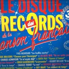 Discos de vinilo: DOBLE LP JACQUES BREL + SERGE GAINSBOURG + CHARLES TRENET + EDITH PIAF + JOHNNY HALLYDAY + ETC. Lote 52867183