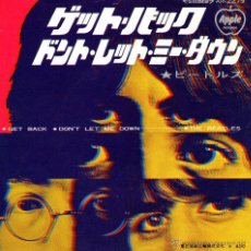 Discos de vinilo: THE BEATLES - SINGLE VINILO 7'' - EDITADO EN JAPÓN / MADE IN JAPAN - GET BACK + 1 - APPLE-TOSHIBA. Lote 52897434