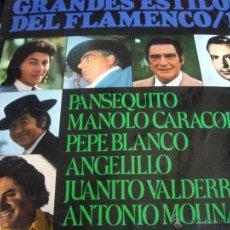 Discos de vinilo: GRANDES ESTILOS DEL FLAMENCO-EDICION ORIG 1976. Lote 52937260