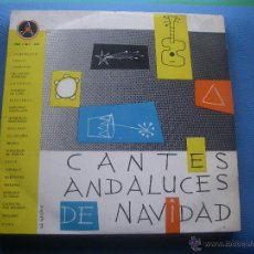 Discos de vinilo: CANTES ANDALUCES DE NAVIDAD - MANOLO VARGAS / ADELA ESCUDERO / PERICON DE CADIZ LP PEPETO. Lote 52939176
