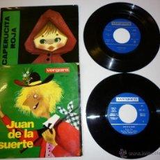 Discos de vinilo: LOTE 2 DISCO CUENTOS VERGARA. Lote 52969229