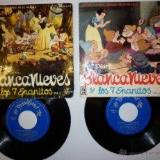 Discos de vinilo: LOTE 2 SINGLES BLANCANIEVES Y LOS 7 ENANÍTOS 1962. Lote 52969412