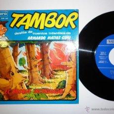 Discos de vinilo: EL BOSQUE INCENDIADO, 1964. Lote 52969823