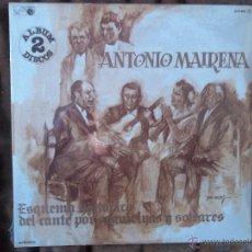 Discos de vinilo: ANTONIO MAIRENA ESQUEMA HISTÓRICO DEL CANTE POR SEGUIRIYAS Y SOLEARES DOBLE LP. Lote 52978138