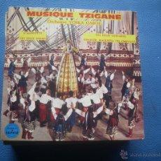 Discos de vinilo: MUSIQUE TZIGANE YOSKA GABOR ORCHESTRE EP PEPETO. Lote 52984291