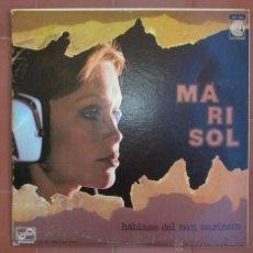 Discos de vinilo: MARISOL.HÁBLAME DEL MAR, MARINERO.LP.ZAFIRO-COCO RECORDS ( ZLP 504 ).AÑO 1976.MADE IN U.S.A.. Lote 52996763