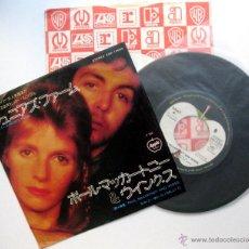 Discos de vinilo: PAUL MCCARTNEY & WINGS - JUNIOR'S FARM / SALLY G - SINGLE APPLE RECORDS 1974 JAPAN BPY. Lote 52998373