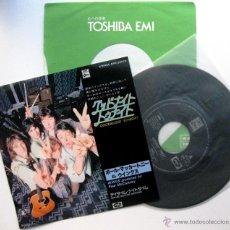 Discos de vinilo: PAUL MCCARTNEY & WINGS - GOODNIGHT TONIGHT - SINGLE EMI ODEON 1979 JAPAN BPY. Lote 52998415