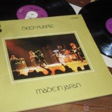 Discos de vinilo: DEEP PURPLE. 2 LP. MADE IN JAPAN. MADE IN SPAIN. 1972. Lote 53004290