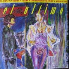 Discos de vinilo: EL ÚLTIMO DE LA FILA. DEL TEMPLO A LA TABERNA.A JAZMIN... 2 DISCOS 7 PULGADAS. PERRO RECORDS. Lote 53013356