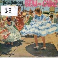 Discos de vinil: BENI DE CADIZ / MADRINA / DOBLEN LAS CAMPANAS + 2 (EP 1962). Lote 53017801