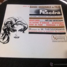 Discos de vinilo: MIKIS THEODORAKIS - BANDE ORIGINALE DU FILM - PHAEDRA (EP). Lote 53034943
