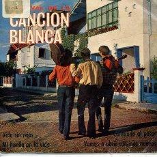 Discos de vinilo: FESTIVAL DE LA CANCION BLANCA / VIDA SIN REJAS + 3 (SALESIANOS DE MADRID). Lote 53044127