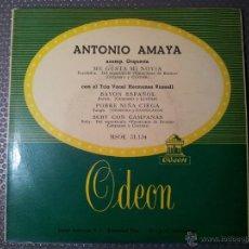 Discos de vinilo: EP 45 RPM / ANTONIO AMAYA / ME GUSTA MI NOVIA /// EDITADO POR ODEON. Lote 53070505