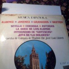 Discos de vinilo: DISCO DE VINILO. MÚSICA ESPAÑOLA. ALENIZ. JIMENEZ, GRANADOS Y BRETON. C5V. Lote 53076820