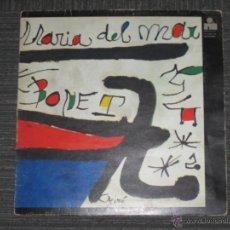 Discos de vinilo: MARIA DEL MAR BONET - MARIA DEL MAR BONET - MIRO - DOBLE PORTADA - ARIOLA - 1974 - IBL -. Lote 53077952