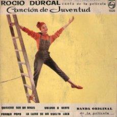 Discos de vinilo: ROCIO DURCAL - EP VINILO 7'' - EDITADO EN MÉXICO / MÉJICO - QUISIERA SER UN ÁNGEL + 3, PHILIPS 1961. Lote 53078116