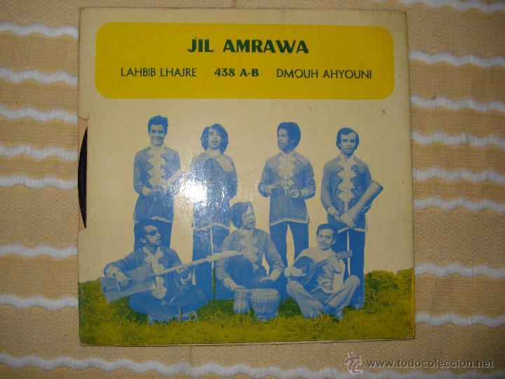 Discos de vinilo: FUNDA DEL SINGLE, JIL AMRAWA (SOLO FUNDA) Y SINGLE DE EL FARKA CHAABIA - DIKRA S´LAWI , ESSALAM - Foto 2 - 53103082