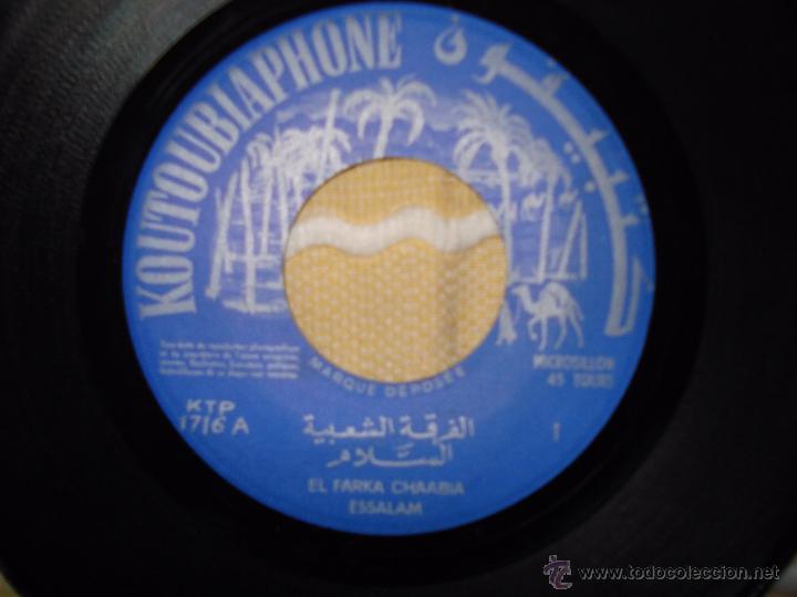 Discos de vinilo: FUNDA DEL SINGLE, JIL AMRAWA (SOLO FUNDA) Y SINGLE DE EL FARKA CHAABIA - DIKRA S´LAWI , ESSALAM - Foto 3 - 53103082