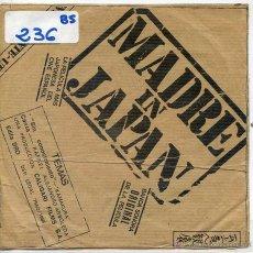 Discos de vinilo: MADRE IN JAPAN (BANDA SONORA) / SIN CONOCIMIENTO / KAMAKURA (SINGLE 1985). Lote 53103225