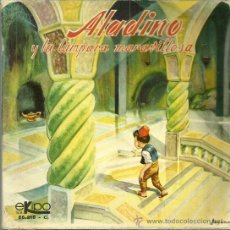 Discos de vinilo: ALADINO Y LA LAMPARA MARAVILLOSA CUENTO EP PORTADA DOBLE TROQUELADA SELLO EKIPO AÑO 1969 CON TEXTO.. Lote 53127389