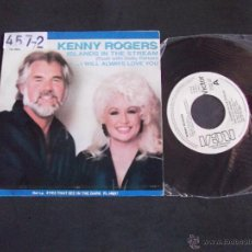 Discos de vinilo: KENNY ROGERS-DISCO SINGLE-SG2-ISLAND IN THE STREAM-I WILL ALWAYS LOVE YOU-1983-PROMOCIONAL. Lote 53148917