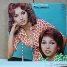 Disques de vinyle: LAS GRECAS - MUCHO MAS - CBS S-80774 - 1975 - EDICION DISTINTA. Lote 53149709