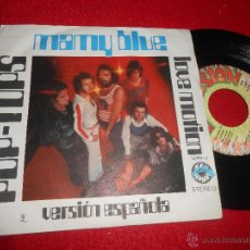Discos de vinilo: POP TOPS MAMY BLUE EN ESPAÑOL/LOVE MOTION 7 SINGLE 1971 EXPLOSION. Lote 53163057
