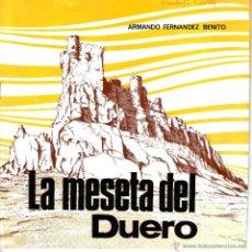 Discos de vinilo: LA MESETA DEL DUERO. SONORAMA REGIONAL DE ESPAÑA. ARMANDO FERNANDEZ BENITO. Lote 53176734