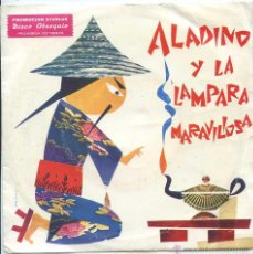 Discos de vinilo: ALADINO Y LA LAMPARA MARAVILLOSA (COLECION MARFEL) SINGLE 1967. Lote 53193481