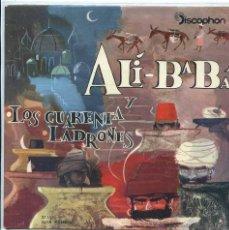 Discos de vinilo: ALI-BABA Y LOS 40 LADRONES (DISCOPHON 1962). Lote 53193489