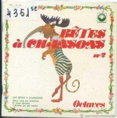 Discos de vinilo: BETES A CHANSONS Nº 2 (EP FRANCES 1977 VER TEMAS) CONTIENE LIBRETO CON DIBUJOS Y LETRAS. Lote 53193621