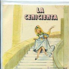Discos de vinilo: LA CENICIENTA (TEATRO INFANTIL SAMANIEGO) SINGLE 1972. Lote 53193718