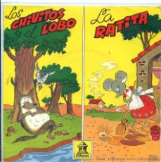 Discos de vinilo: LOS CHIVITOS Y EL LOBO - LA RATITA (NARRADOR MANUEL CANO) EP 1961. Lote 53193729