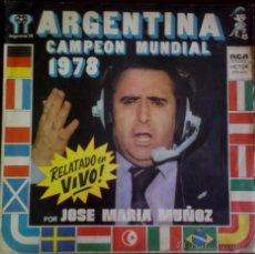 Discos de vinilo: LP ARGENTINA CAMPEÓN MUNDIAL 1978. Lote 53229536