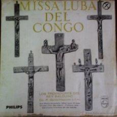 Discos de vinilo: LP ARGENTINO DE LOS TROVADORES DEL REY BALDUINO AÑO 1958. Lote 53229277