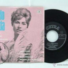 Discos de vinilo: DISCO EP VINILO - CARLO JONDA. JERICHÓ / MORGEN / SHADRACK / SEMPLICI... - CETRA, AÑO 1960. Lote 53232203