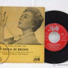 Discos de vinilo: DISCO EP VINILO - NICLA DI BRUNO. EN EL AZUL DEL CIELO / LA CANCIÓN QUE TE GUSTA..- PATHÉ, AÑO 1958. Lote 53232362