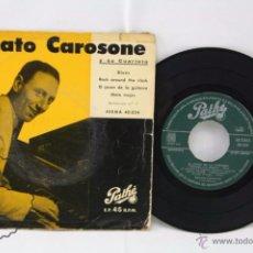 Discos de vinilo: DISCO EP VINILO - RENATO CAROSONE. BLUES / ROCK AROUND THE CLOCK / EL JOVEN DE LA GUITARRA - PATHÉ. Lote 53234065