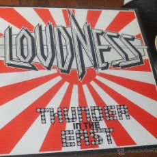 Discos de vinilo: LOUDNESS LP. THUNDER IN THE EAST. MADE IN FRANCE 1985. Lote 53242593