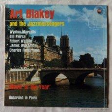 Discos de vinilo: ART BLAKEY AND THE JAZZ MESSENGERS, ALBUM OF THE YEAR (TI) LP ESPAÑA - WYNTON MARSALIS ROBERT WATSON. Lote 53265740